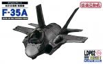 JASDF-Fighter-F-35A