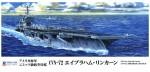 1-700-CVN-72-USS-Abraham-Lincoln