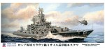 1-700-Russian-Navy-Missile-Cruiser-Moscow