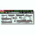 1-700-Equipment-for-Japanese-Navy-Ships-WWII-2