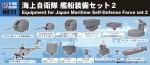 1-700-Equipment-for-Japan-Maritime-Self-Defense-Force-Set-2