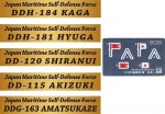 1-700-Maritime-Self-Defense-Force-Escort-Ship-Ship-Name-Plate-Set-1