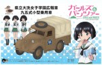 1-35-Oarai-Public-Relations-Department-Type-95-Light-Truck