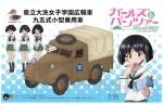 1-35-Oarai-Public-Relations-Department-Type-95-Light-Truck