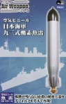 Inflatable-Air-Vinyl-IJN-Type-93-Torpedo