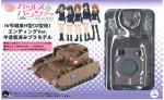 Girls-und-Panzer-Pz-Kpfw-IV-Ausf-H-II