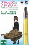 1-1-Girls-und-Panzer-Air-Vinyl-Shell-Series-L56-88mm-Armor-Piercing-Shell-for-Tiger-I