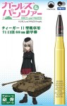 1-1-Girls-und-Panzer-Air-Vinyl-Shell-Series-L71-88mm-Armor-Piercing-Shell-for-Tiger-II