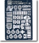 1-700-WWII-USN-Destroyer-Photo-Etched-Parts