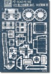 1-72-JGSDF-Type-74-and-90-Tank-Photo-Etched