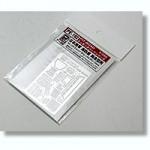 1-350-Photo-Etched-Parts-for-IJN-Escort-Ship-Ukuru