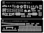 1-700-IJN-Shimakaze-Debut-Ver-Photo-Etched-Part-for-Pit-Road