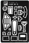 1-35-IJA-Motorcycle-Rikuo-Photo-Etched-Parts