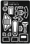 1-35-IJA-Motorcycle-Rikuo-Photo-Etched-Parts