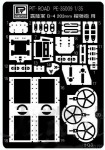 1-35-Russia-203mm-Howitzer-Photo-Etched-Parts