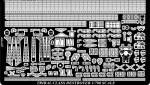 1-700-WWII-HMS-Tribal-Class-Destroyer-Photo-etch-Parts