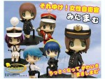 JGSDF-Girls-Minimum-1-Box-6pcs