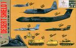 1-700-Desert-Shield-1-Special-with-Metal-OV-10A-Bronco-3pcs