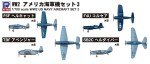 1-700-US-Carrier-Based-Aircraft-3