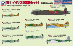 1-700-WWII-British-Air-Force-Aircraft-Set-1-Special-with-Metal-Short-Stirling-1pcs
