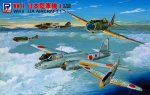 1-700-WWII-IJA-Aircraft-1-Special-with-Metal-Hayabusa-4pcs
