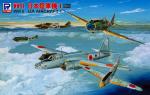 1-700-WWII-IJA-Aircraft-1-Special-with-Metal-Hayabusa-4pcs