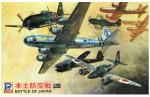 1-700-Battle-of-Japan-Set