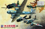 1-700-Battle-of-Japan-Special-with-Metal-Type-5-Fighter-4pcs