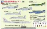 1-700-JASDF-Wings-Set-3
