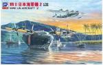 1-700-WWII-IJN-Aircraft-Set-2-Kawanishi-H6K-and-H8K