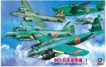 1-700-WWII-IJN-Aircraft-Set-01-Reissue
