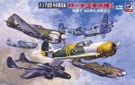 1-700-WWII-U-S-Warplanes-Vol-2-Clear-Ver-