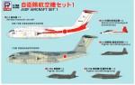 1-700-Aircraft-of-JSDF-Set-X-2-x-4-F-35A-x-4-F-35B-x-4C-2-x-2