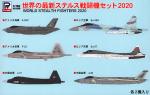1-700-Worlds-Latest-Stealth-Aircraft-Set-2020