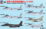 1-700-World-Modern-Fighter-Set-2020