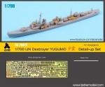 1-700-IJN-Destroyer-Yugumo-Detail-Up-Set-for-Hasegawa