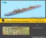 1-700-IJN-Destroyer-Hayanami-Detail-Up-Set-for-Hasegawa