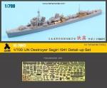 1-700-IJN-Destroyer-SAGIRI-1941-Detail-up-Set-for-Yamashita-Hobby
