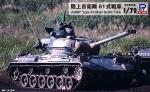 1-72-JGSDF-Type-61