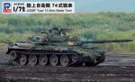 1-72-JGSDF-Type-74