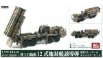 1-72-JGSDF-Type-12-SSM
