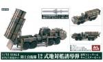 1-72-JGSDF-Type-12-SSM-with-Missile-Parts