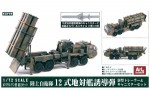 1-72-JGSDF-Type-12-SSM-with-Missile-Parts