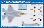 1-144-F-35J-Lightning-II-JASDF-with-Low-Visibility-Colors-decals-for-the-F-35A