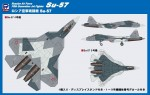 1-144-Russian-Air-Force-Fifth-Generation-Jet-Fighter-Su-57
