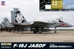 1-48-F-15J-JASDF-Air-Combat-Meet-2013-DX