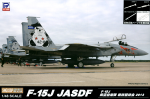 1-48-F-15J-JASDF-Air-Combat-Meet-2013-with-Additional-Weapons