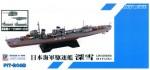 1-700-IJN-Miyuki-w-New-Equipment-Parts