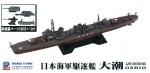 1-700-IJN-Destroyer-Oshio-Full-Hull-with-New-Equipment-Parts