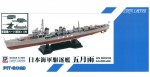 1-700-IJN-Shiratsuyu-class-Destroyer-Samidare-with-New-Equipment-Parts